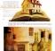 Sandman_Dust_Covers_house